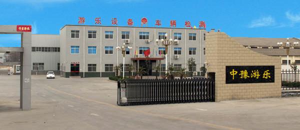Купить аттракционы В Китае